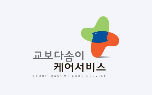 kyobo-12