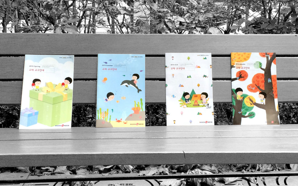 ai-brochure1