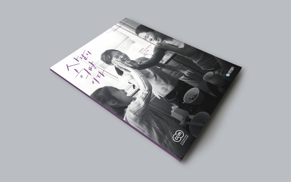 2017 yk cover2