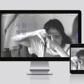 유킴-웹표지